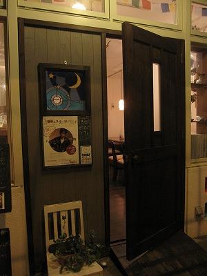 石垣島のカフェ&カレー「トラベラーズカフェ朔」の夜の店外観